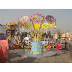 郑州艺童(图)、新型迷你小飞椅、迷你小飞椅图片