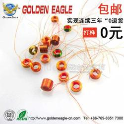 供应福鹰GEC012电感线圈,电子产品,RFID 标签电感,磁感应线圈图片