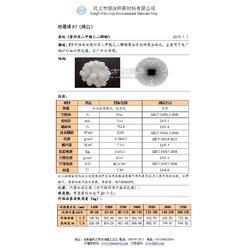 纤维球F7图片