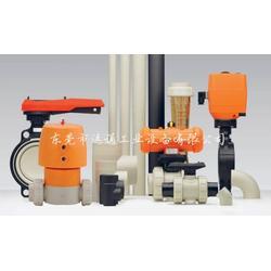 +GF+管件管材|南宁管件|远通特价供应图片