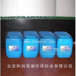 反应釜油焦清洗剂图片