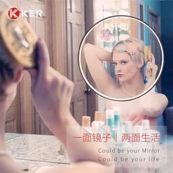智能魔镜-智能魔镜镜子-楚杰信息(优质商家)图片