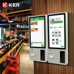 自助点餐机品牌-楚杰信息(在线咨询)-自助点餐机图片