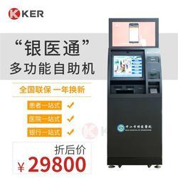 自助取單機生產廠家-大慶自助取單機-楚杰優質商家