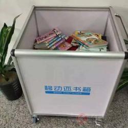 图书馆借还书机加盟-楚杰质量保证-齐齐哈尔图书馆借还书机图片