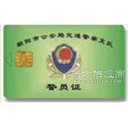 正卡停車卡 售飯卡 加密M1卡加密IC卡 考勤卡廠圖片