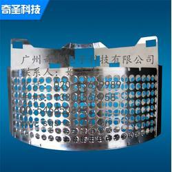 高品质钣金加工,广州奇圣(已认证),钣金加工图片