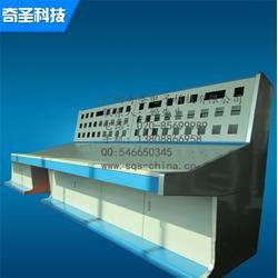 操作台、广州奇圣质量保证、不锈钢操作台图片