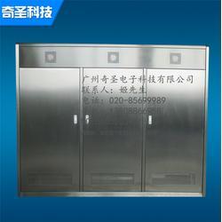 广州奇圣(图) 不锈钢调度台 不锈钢调度台图片