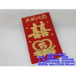 福禄喜庆用品(图)|红包纸|宁夏红包图片