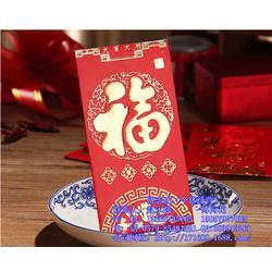 福禄喜庆用品厂家直销、义乌婚庆红包厂家、义乌婚庆红包图片