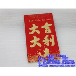 福禄喜庆用品(图),特种纸红包,辽宁红包图片