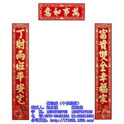 新春用品、福禄喜庆用品制作精巧、吉林新春用品图片