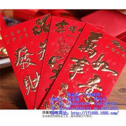 福禄喜庆用品特卖-婚庆红包公司-山西婚庆红包图片