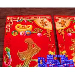 义乌春联价-福禄喜庆用品款式多样-义乌春联图片