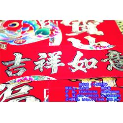 福禄喜庆用品、1.6米中堂画、义乌中堂画图片