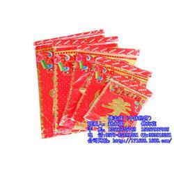 福禄喜庆用品(图),浮雕福字对联,义乌福字对联图片