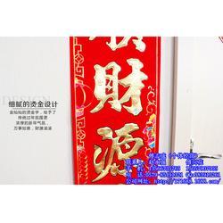福禄喜庆用品(图)|书法祝寿对联|义乌祝寿对联图片