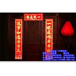 福禄喜庆用品(图)、高品质对联厂家、义乌高品质对联图片