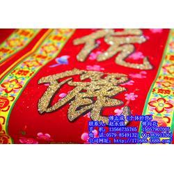 福禄喜庆用品(图)|古代七字春联|义乌七字春联图片