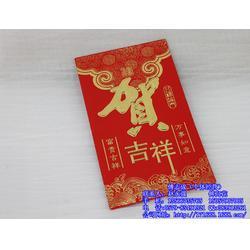 福禄喜庆用品(图),烫金节日红包,安徽节日红包图片