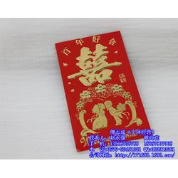 福禄喜庆用品(图)、红包定制、红包图片