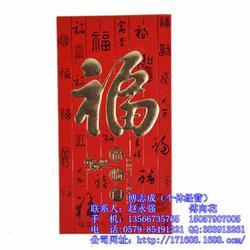 福禄喜庆用品、春节红包贺卡、山西春节红包图片