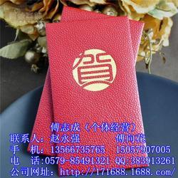 福禄喜庆用品厂家直销(图)、婚庆红包定制、婚庆红包图片