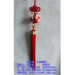 迷你中国结定制,福禄喜庆用品,义乌迷你中国结图片