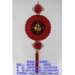 福禄喜庆用品(图) 富贵中国结挂件 义乌富贵中国结图片
