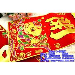 福禄喜庆用品(图)_植绒节日对联_义乌节日对联图片
