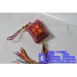 福禄喜庆用品(图)|端午节刺绣香包|江西刺绣香包图片