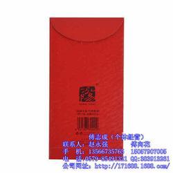 福禄喜庆用品(图)|便宜回门红包|义乌回门红包图片
