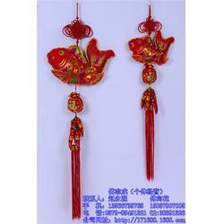 福禄喜庆用品-义乌中国结电话-义乌中国结图片