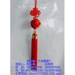 中国结,中国结厂家,福禄喜庆用品(优质商家)图片