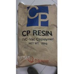 韩国韩华CP-450二元氯醋树脂图片
