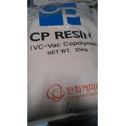 韩国韩华CP-710二元氯醋树脂图片