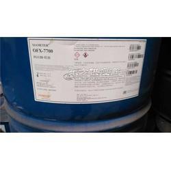 道康宁OFX-7700亲水自乳化氨基硅油图片