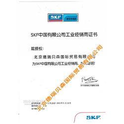 SKF雙列圓柱滾子軸承NN3008KTN/SP圖片