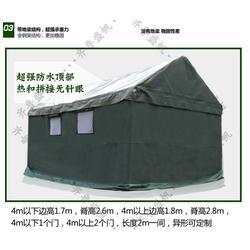 齐鲁帐篷 防水(图),工地施工帐篷,内蒙古施工帐篷图片
