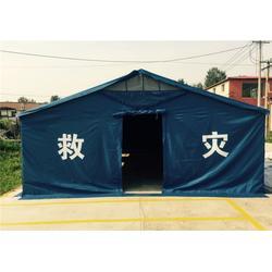 救灾帐篷标准-内蒙古救灾帐篷-齐鲁帐篷 防水(查看)