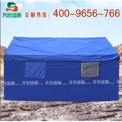 北京救灾帐篷-抗洪救灾帐篷-齐鲁帐篷 防水(优质商家)图片