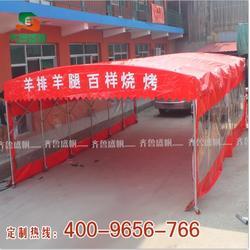 洛阳推拉帐篷-大型推拉帐篷-齐鲁帐篷 遮阳(优质商家)