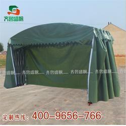 大排档活动推拉帐篷,齐鲁盛帆(在线咨询),推拉帐篷图片