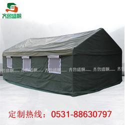 辽宁施工帐篷|齐鲁帐篷  防水|帆布施工帐篷图片