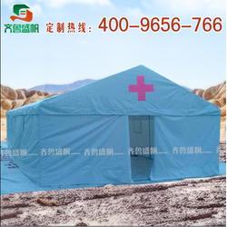 救灾帐篷,齐鲁帐篷 蓝色,36平方救灾帐篷图片