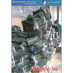 购买防汛沙袋_贵州防汛沙袋_齐鲁帐篷 规格(查看)图片