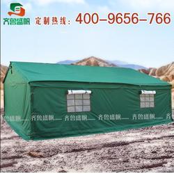 救灾帐篷定做、齐鲁盛帆(在线咨询)、救灾帐篷图片