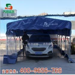 齐鲁帐篷 红色(图)_推拉帐篷厂家_上海推拉帐篷图片