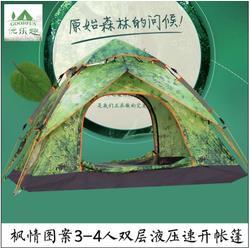 旅游帐篷3-4人,齐鲁帐篷 特价,内蒙古旅游帐篷图片